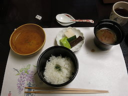 pickles, miso soup, and rice